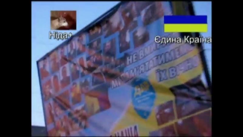 Документальний Фільм про Рівненській Євромайдан20 02 2015mp4