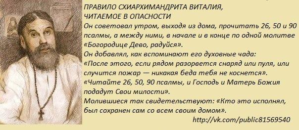 https://pp.userapi.com/c629416/v629416636/30d11/LVvVaXN0PcQ.jpg