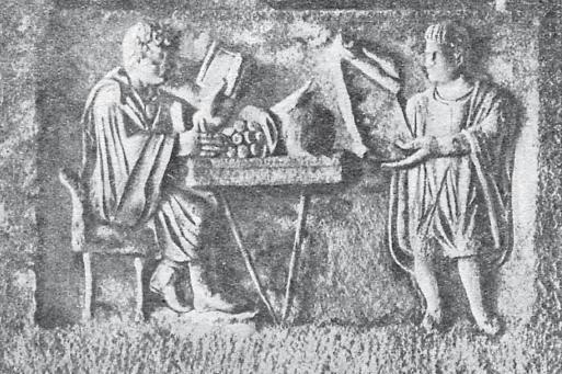 нормы в древнем риме