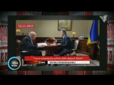 Скандальное интервью Порошенка (эпизод из Шустер Live)