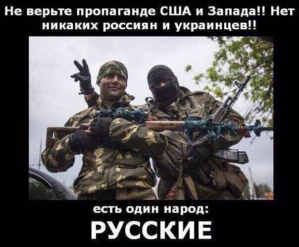 Адекватные украинцы 😉