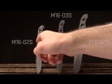 CRKT M16 Classic Knives - Сравнение размеров