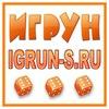 ИГРУН - Секреты и программы проекта - IGRUN