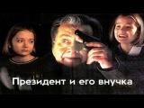 ПРЕКРАСНЫЙ НОВОГОДНИЙ ФИЛЬМ -