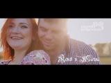 Женя и Маша (свадебный фильм)