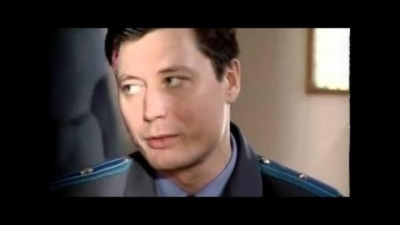 Глухарь. Игорь Морозов, начальник Следствия. Часть I