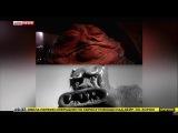 Звездные войны - плагиат из сказки