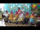 сережа в шуточном танце бабушки-старушки