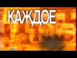 Программа передач, заставка, анонс утренних программ и заставка блока Меломания (НТВ, 07.01.1997)