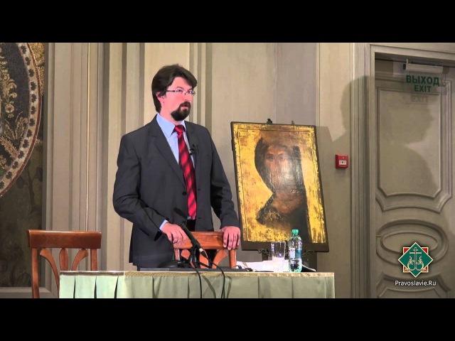 Библейская история Куприянов Ф А Лекция 2