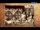 Полководцы России. Александр Невский. Документальный фильм