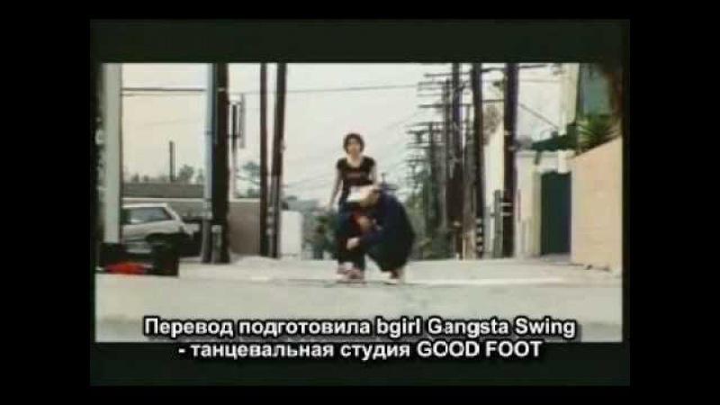 The Freshest Kids |Rus| фильм с русскими субтитрами