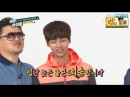 (Weekly Idol EP.225) Vixx N 'I am sorry. Too late...'
