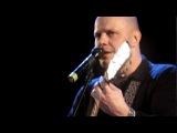 Алексей Кортнев - Слёзы мужчин