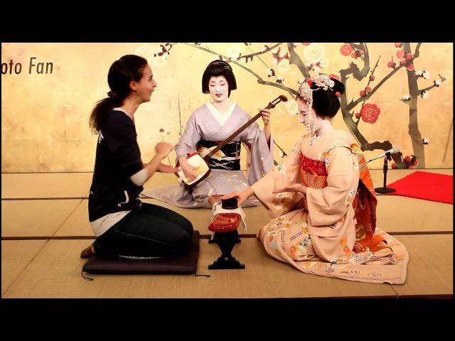 Maiko Spring 2012: Konpira Fune Fune, Geisha Dinner Games