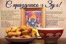 Ульяна Кашиева-Санджиева фото #41
