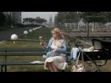 Бинго-Бонго (1982)