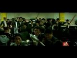 Чисто азиатские разборки - НОВЫЙ МИР (2013)