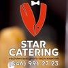 Star-catering - Ресторан выездного обслуживания