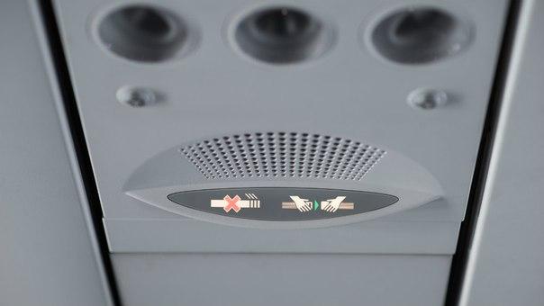 APhHCC8jYK4 - Зачем открывать шторки на иллюминаторах при взлете (и другие правила поведения в самолете)