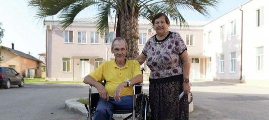 Интернаты для престарелых в абхазии дом для престарелых и инвалидов 1