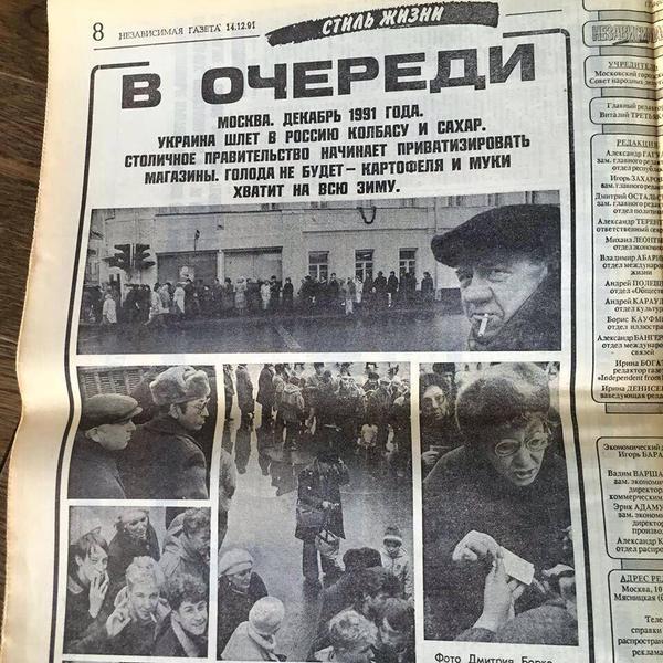 Темой украино-польского саммита станет ситуация на Донбассе, - Климкин - Цензор.НЕТ 6087