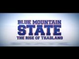 Штат Блу Маунтин: Восстание Тадлэнда / Blue Mountain State: The Rise of Thadland / Трейлер