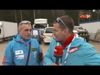 Биатлон с Дмитрием Губерниевым. Сезон 2015/2016. Выпуск №6