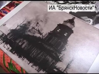 «И вырос город над Карной» — туристический маршрут с таким названием презентовали сегодня в Новозыбк