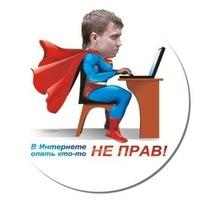 Игорь Павленков