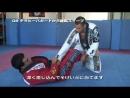 Bruno Frazatto Gi NoGi BJJ Techniques