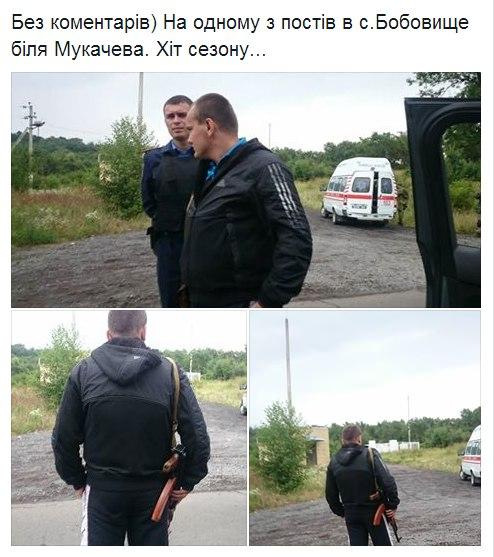 Словацкая полиция и пограничники усилили меры безопасности после стрельбы в Мукачево - Цензор.НЕТ 5775