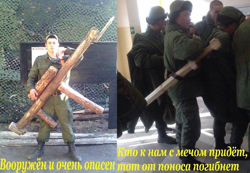 Боевики из запрещенного оружия обстреляли Авдеевку, - пресс-центр АТО - Цензор.НЕТ 7667