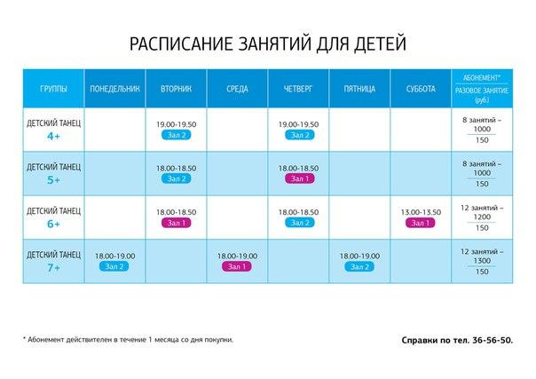 Местное время в Чебоксарах - сейчас - Онлайн сервисы