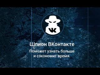 https://pp.vk.me/c629418/u10735373/video/l_11dfd682.jpg