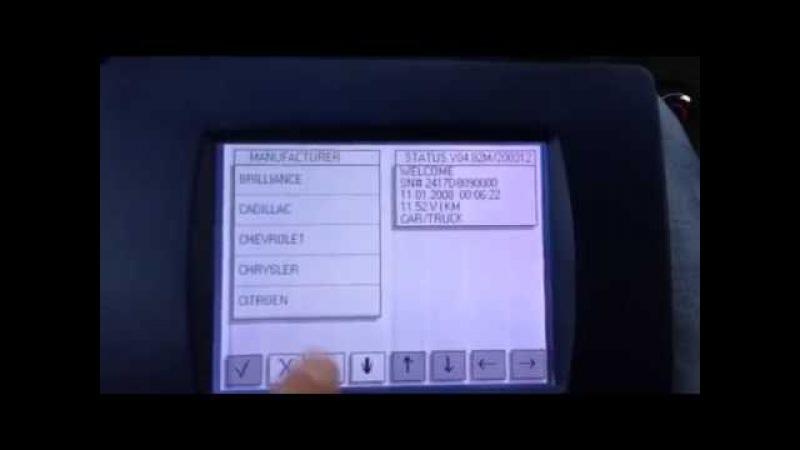 Digiprog3 / Digiprog III - Меняем показания одометра Chevrolet Cruze 2012