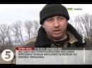 Наслідки обстрілів військами РФ передових позицій ЗСУ