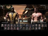 Спонтанный Mortal Kombat X #56 - ЗАДРОТЫ СЛИЛИСЬ