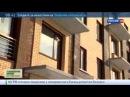 «Технология жилья»: Современные экологичные технологии. От 5.03.14