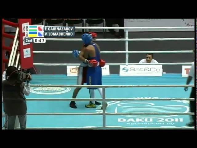 Vasyl Lomachenko vs Fazliddin Gaibnazarov - World Boxing Championships Baku 2011, Quarterfinal 60 kg