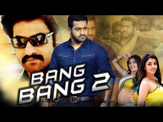 Bang Bang 2 (2015) Full Hindi Dubbed Movie | Jr NTR, Prakash Raj, Kajal Aggarwal