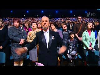 Stand up for faith, Russian land - Kuban Cossack Choir (2014)