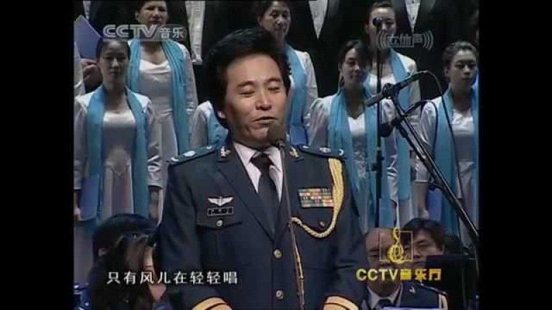 Moscow nights ( Подмосковные вечера ) - chinese version