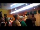 Аркадий Кобяков - Шалава - Ресторан Жара -- Нижний Новгород - 23.08. 2014. Г