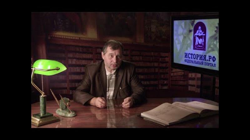 Александр III: консервативный вариант модернизации России