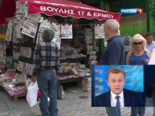 новости украины сегодня онлайн 24 канал