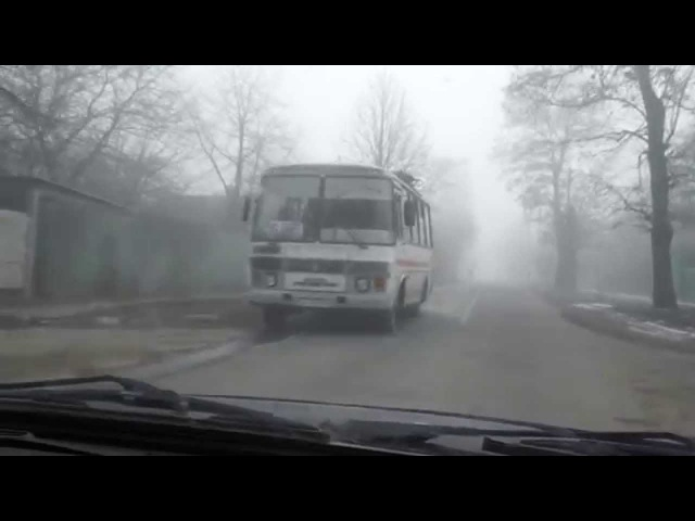 Север Донецка кошмар и туман North of Donetsk nightmare and fog