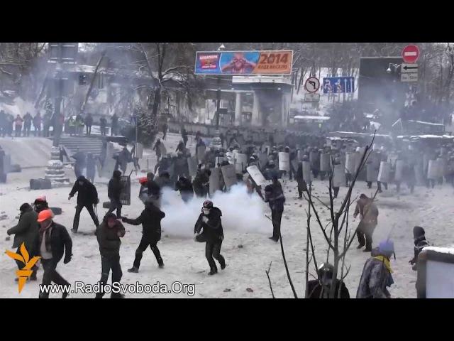 22 января 2014. Киев, Грушевского. Сотні бійців «Беркута» атакують мітингувальників на Грушевського
