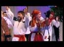 Фольклорный ансамбль Паветье Московской Государственной филармонии