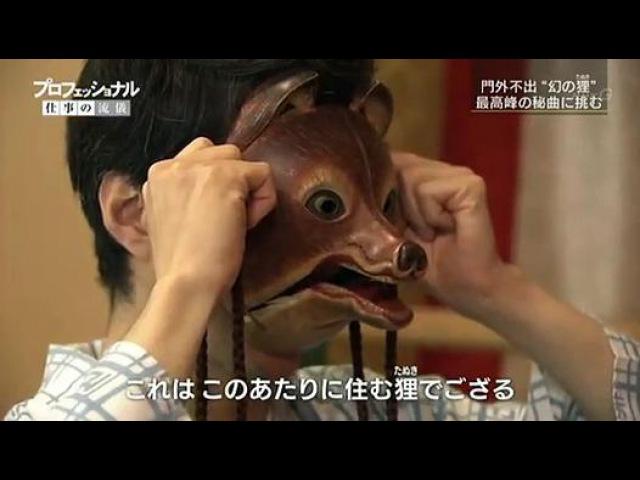 Professional Shigoto no Ryuugi Kyougenshi Nomura Mansai Профессиональный стиль Кёгэн Номуры Мансая